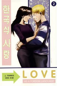 LOVE AS A FOREIGN LANGUAGE OMNIBUS VOL 2 TP (MR)