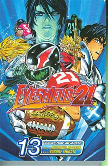 EYESHIELD 21 GN VOL 13