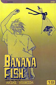 BANANA FISH VOL 19 TP