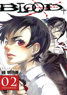 BLOOD-PLUS-GN-VOL-02-