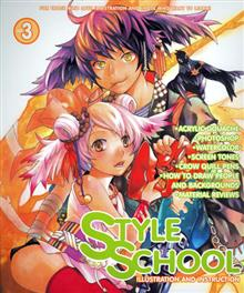 STYLE SCHOOL GN VOL 03
