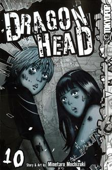 DRAGON HEAD GN VOL 10 (OF 10) (MR)