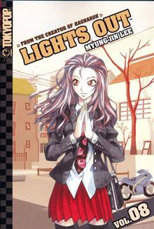 LIGHTS OUT GN VOL 08 (OF 9)