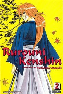 RUROUNI KENSHIN VIZBIG ED GN VOL 02 (OF 9)