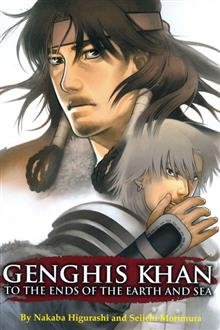 GENGHIS KHAN TO THE ENDS OF EARTH AND SEA VOL 1 TP