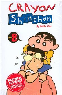 CRAYON SHINCHAN VOL 8 (MR)