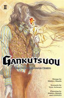 GANKUTSUOU GN VOL 2