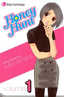 HONEY HUNT VOL 1 TP