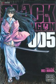 BLACK LAGOON GN VOL 05 (MR)