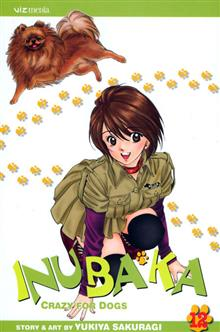 INUBAKA CRAZY FOR DOGS TP VOL 12