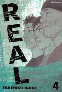 REAL GN VOL 04