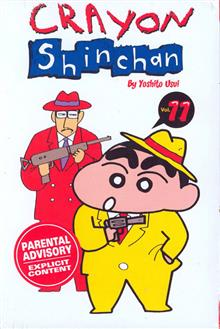 CRAYON SHINCHAN VOL 11 (MR) (C: 1-0-0)
