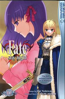 FATE STAY NIGHT GN VOL 07 (OF 7) (C: 0-1-1)