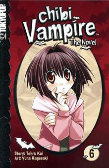 CHIBI VAMPIRE NOVEL VOL 06 (OF 9) (C: 0-1-1)