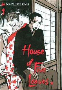 HOUSE OF FIVE LEAVES GN VOL 01