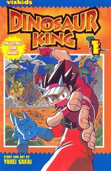 DINOSAUR KING VOL 1 (OF 2) GN