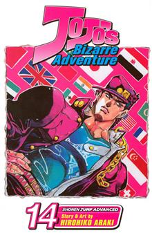 JOJOS BIZARRE ADVENTURE TP VOL 14