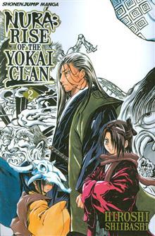 NURA RISE O/T YOKAI CLAN GN VOL 02
