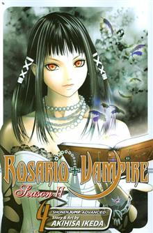 ROSARIO VAMPIRE SEASON II TP VOL 04