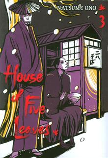 HOUSE OF FIVE LEAVES GN VOL 03