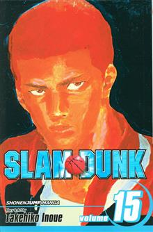 SLAM DUNK GN VOL 15