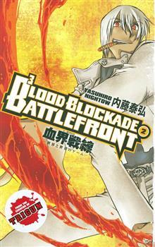 BLOOD BLOCKADE BATTLEFRONT TP VOL 02