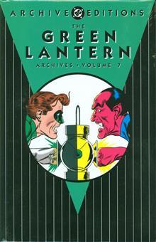 GREEN LANTERN ARCHIVES HC VOL 07