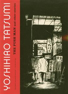 YOSHIHIRO TATSUMI PUSH MAN AND OTHER STORIES GN (MR)
