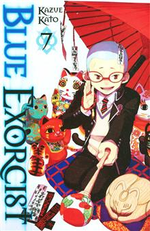 BLUE EXORCIST GN VOL 07