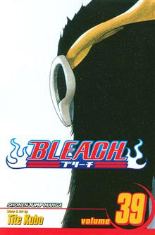 BLEACH GN VOL 39