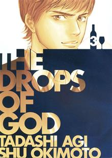 DROPS OF GOD GN VOL 03