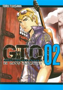 GTO 14 DAYS IN SHONAN GN VOL 02