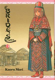 BRIDES STORY HC GN BOOK 03