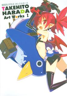 TAKEHITO HARADA ART WORKS SC