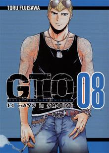 GTO 14 DAYS IN SHONAN GN VOL 08