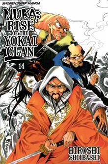 NURA RISE O/T YOKAI CLAN GN VOL 14
