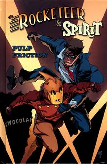 ROCKETEER SPIRIT PULP FRICTION HC