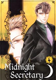 MIDNIGHT SECRETARY GN VOL 04 (MR)