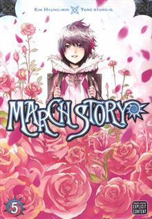 MARCH STORY GN VOL 05 (MR)