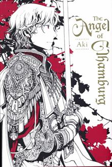 ANGEL OF ELHAMBURG GN VOL 01
