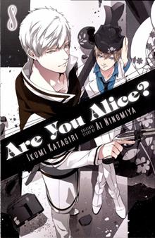 ARE YOU ALICE GN VOL 08
