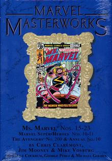 MMW MS MARVEL HC VOL 02 DM VAR ED 234