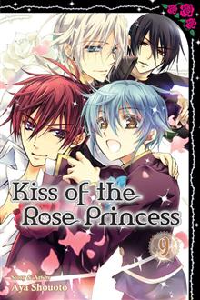 KISS OF THE ROSE PRINCESS GN VOL 09