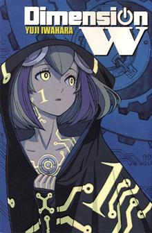 DIMENSION W GN VOL 01