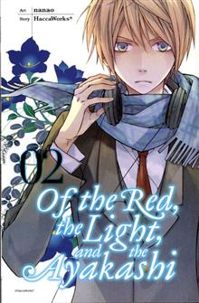 OF THE RED LIGHT & AYAKASHI GN VOL 02