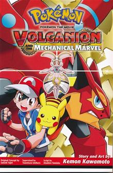 POKEMON MOVIE VOLCANION MECHANICAL MARVEL GN