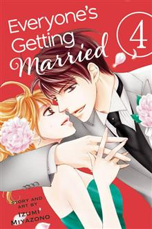 EVERYONES GETTING MARRIED GN VOL 04 (MR)