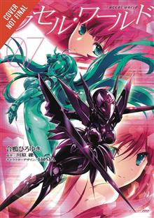 ACCEL WORLD GN VOL 07