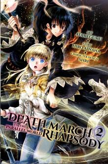 DEATH MARCH TO PARALLEL WORLD RHAPSODY GN VOL 02
