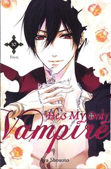 HES MY ONLY VAMPIRE GN VOL 10